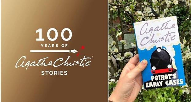 Prvih 100 godina